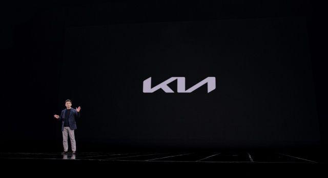 Kia променя и името, и емблемата си, за да разшири бизнеса си