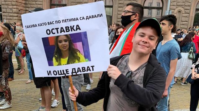Лицата на протеста пред ФАКТИ: как се прави креативен лозунг