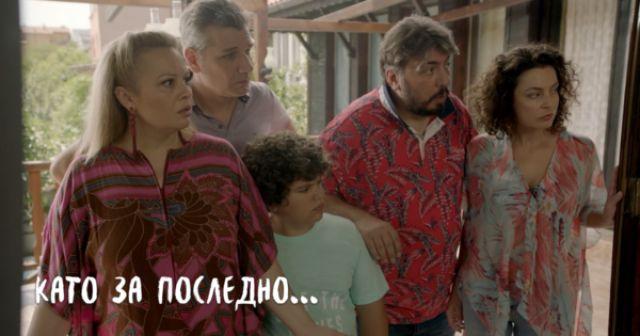Българският филм с Мария Бакалова тръгва по кината (ВИДЕО)