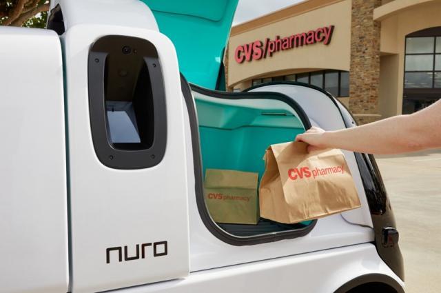 Покупка на лекарства: в САЩ започва тестване на нов метод