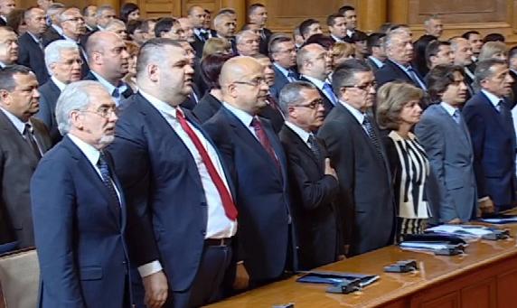"""Резултат с изображение за """"депутати"""""""