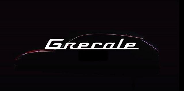 Новият SUV на Maserati ще дебютира на 16 ноември