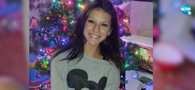 Полицията издирва 14-годишно момиче от София (СНИМКА)