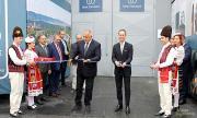 Инвестиция от 62 млн. лв. беше открита днес
