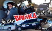 Епизод 3 на Safety Bri4ka Academy: Световната пандемия на пътя – телефонът (ВИДЕО)