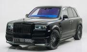 Rolls-Royce Cullinan получи син интериор от Mansory