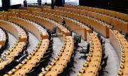 ЕС с подкрепа за Западните Балкани