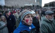 Протест в Братислава