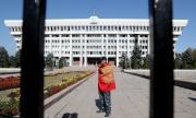 Киргизстан търси импийчмънт на президента