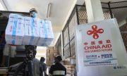 Китай има най-голям принос за разпределението на ваксините по света