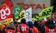Учители на голям протест във Франция