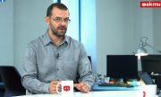Боян Рашев: Поскъпването на ток и парно е неизбежно. България ще премине най-тежко през това (ВИДЕО)