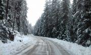 Измериха най-ниската температура в Смолянско от началото на зимата