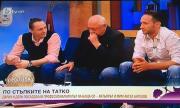 Почина бащата на актьорите Деян и Дарин Ангелови