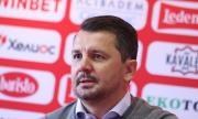 Треньорът на ЦСКА: Сами се доведохме до това да треперим