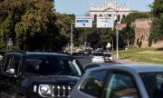 Италиански град плаща за млади жители