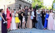 Започнаха абитуриентските балове в София (ВИДЕО)