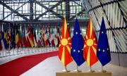 Северна Македония направи повече от всеки за ЕС