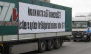 Превозвачи напускат България заради пакет