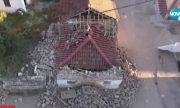 Сеизмолог посочи дали земетресенията в Гърция застрашават България