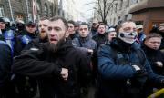 Голям протест в Украйна