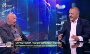 Йово Николов: НСО е безсмислена служба