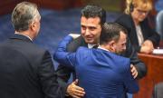 Коалиционно управление в Северна Македония