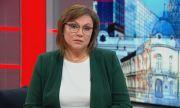 Нинова: Нямаме договорка с ГЕРБ, ще подкрепим кабинет на ИТН