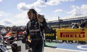 Хамилтън с полпозишън във Великобритания, Ферари отново са назад