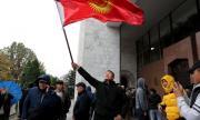 Преустановиха протестите в Киргизстан