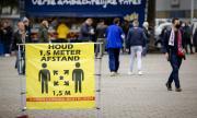 Нидерландия отчете рекорден брой заразени
