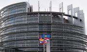 ЕП гласува доклада за напредъка на Северна Македония