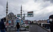 Подготовка на секциите за гласуване на българските граждани в Турция, в сила е пълен локдаун