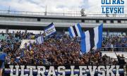 ''Ултрас Левски'' с остра критика към клубното ръководство