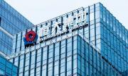 Голяма имотна компания изпадна в огромен дълг
