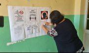 Активността на референдума в четирите села до Обзор надхвърли необходимия праг на валидност