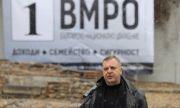 ВМРО: Искаме въвеждането на химическа кастрация
