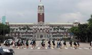 Силно земетресение разлюля Тайван