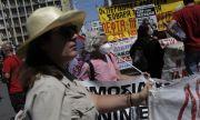 Поредица от демонстрации в Гърция