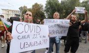 Транспортният и ресторантьорският бранш излизат на протест