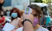 В Гърция глобиха 237 души за нарушение на мерките срещу коронавируса