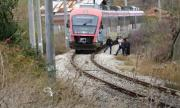 Влак размаза мъж край карнобатско село