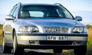 Още 195 000 стари автомобила Volvo имат животозастрашаващ проблем
