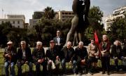 Гърция с отстъпка за пенсионерите от други страни