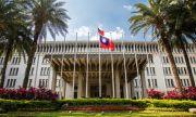 Словакия подкрепя участието на Тайван в Световната здравна асамблея