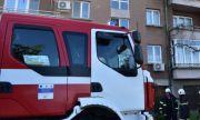 Майка и син загинаха при пожар в Севлиево