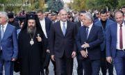 Президентът посети Гоце Делчев за празника на града