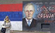 Китай призова: Сърбия и Косово да продължат диалога!