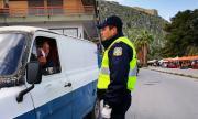 Гърците спазват драстичните мерки заради коронавируса