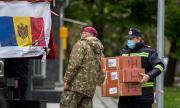 Румъния въвежда състояние на тревога
